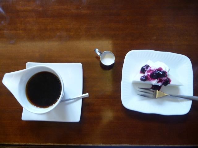 Japon café