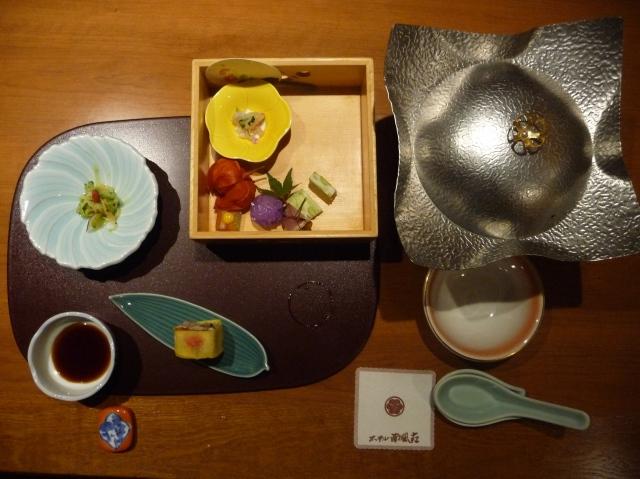 Japon diner